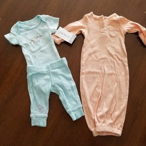 Preemie Bundle